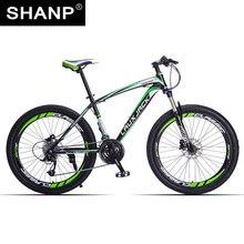 LAUXJACK Mountain Bike Steel Frame 24 Speed Shimano 26″ Wheel