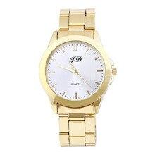 2017women ladies clock  New Luxury Men Gold Classic Analog Quartz Stainless Steel Wrist Watch#June14A B