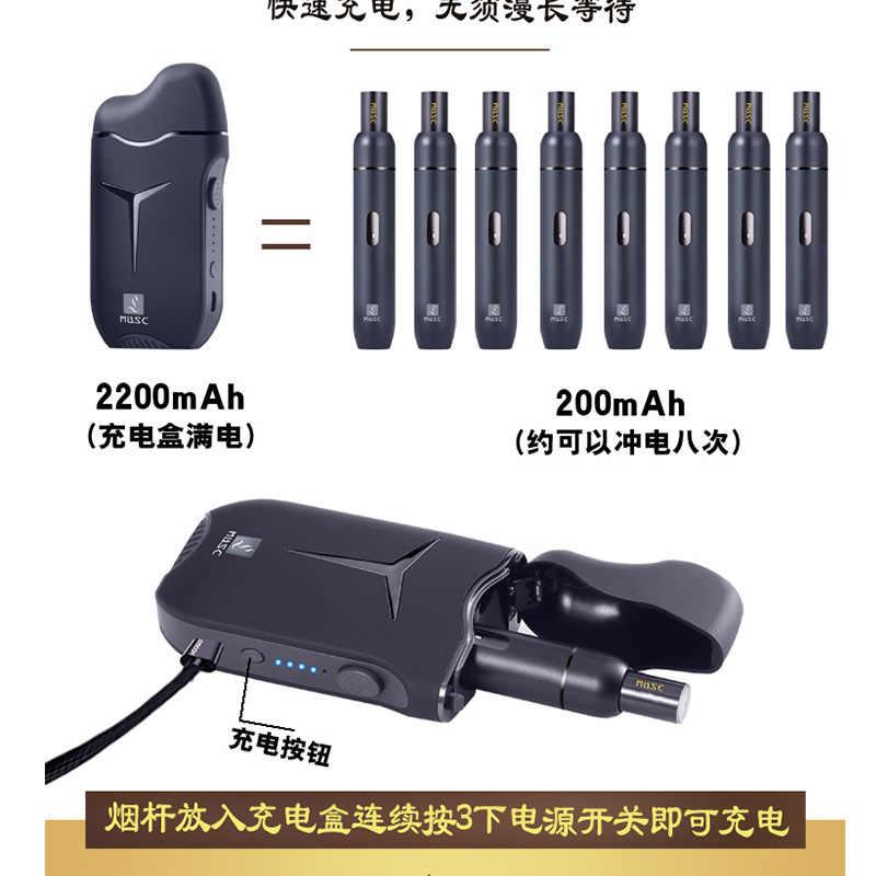 Vape pod starter светодиодный испаритель 50 Вт комплект 2200 мАч для начинающих ручка shisha электронный кальян delisabl керамическая коробка разматывателя