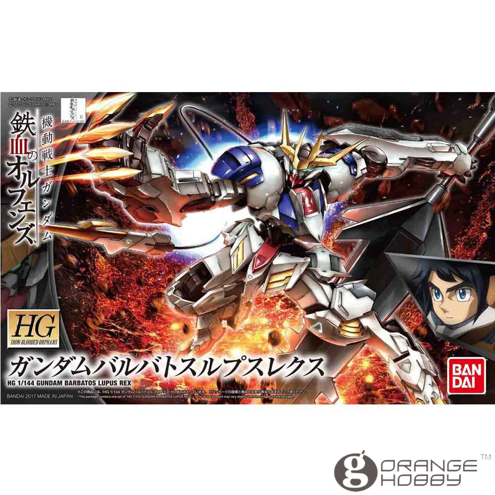 OHS Bandai HG Iron-Blooded Orphans 033 1/144 Gundam Barbatos Lupus Rex Mobile Suit Assembly Model Kits Oh