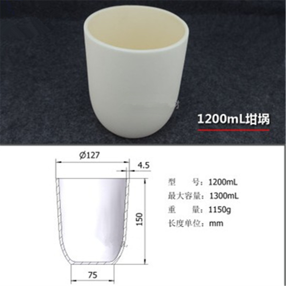 1200ml Al2O3 Thermal Analysis Crucible Alumina Ceramic Crucible For Thermal Analysis Instrument/Ceramic Refractory analysis for financial management