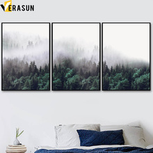 Forest Tree Fog Landscape Wall Art Canvas Painting Nordic Poster And Print Decoration Picture For Living Room Bedroom Home Decor