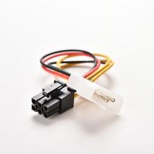 1 шт. 4 Pin Molex IDE до 6 Pin PCI-E графический адаптер питания для карт ПК Разъем для видеокарт Кабель Шнур-переходник 17 см
