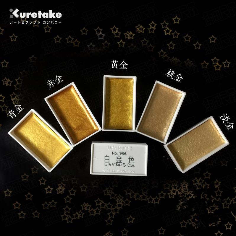 Купить с кэшбэком Free Shipping Kuretake New Product Metallic color series solid watercolor pigment 6 color