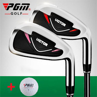 2019 New PGM Golf Clubs Carbon Stainless Steel Practice Pole Push Rod Chipping Clubs Golf Putter Golfs Driver No.7 Irons+1 Ball