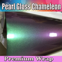 Glossy Pearl Chameleon Vinyl Blue to Purple Chameleon Car Sticker Bubble Free For Car Coverings Size: 1.52x20m/roll