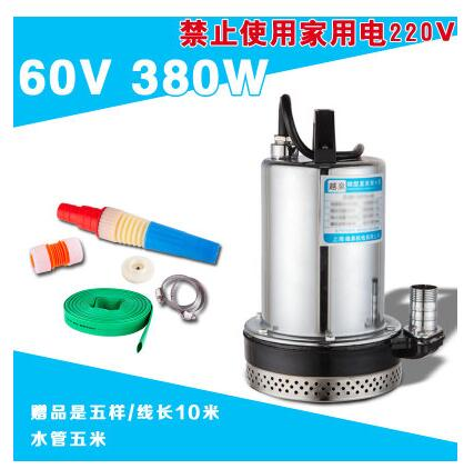 DC 60V 380W 10 wire   stainless steel micro submersible pump, there are 5 kinds of gifts 316l stainless steel wire soft diameter 1mm length 5 meter