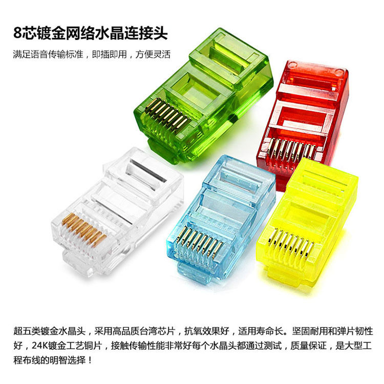 Image 4 - 20/50/100PCS  RJ45 Ethernet Cables Module Plug Network Connector RJ 45 Crystal Heads Cat5 Color Gold Plated Cable-in Computer Cables & Connectors from Computer & Office