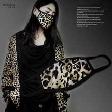 Moledodo1PC Leopard Mouth Mask Summer Cotton Ventilation Sun Protection Dust-proof Anti fog  D50