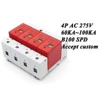 B100 4P 60KA~100KA ~275V AC 3P+N SPD House Surge Protector Protective Low voltage Arrester Device Lightning protection