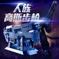 Гаусс Плазменная Винтовка 3D Металл монтаж модель Творческий головоломки оригинальный дизайн Пистолет головоломки из нержавеющей стали Оптовая цена