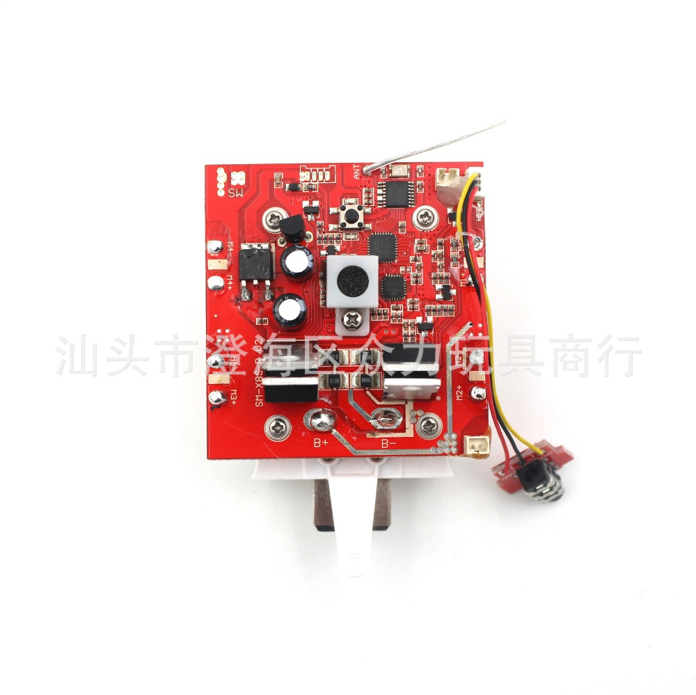 Original Syma X8sc X8sw Remote Control Rc Helicopter Quadcopter Induction Cooker Circuit Board Pcb Parts Version Receiver Main