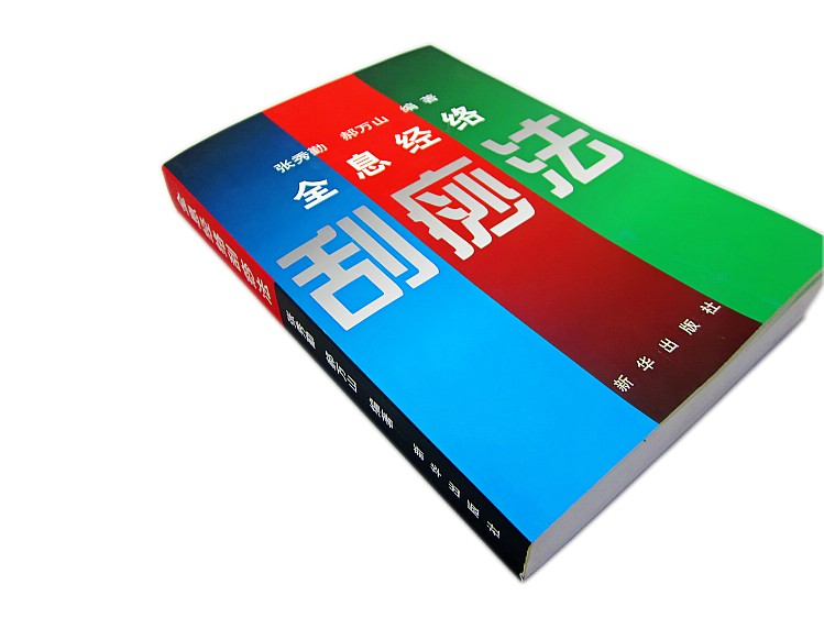 An Illustrated Guide To Guasha Therapy  Chinese Edition Book For Adult Holographic Meridian Scraping Book Chinese Books