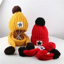 Для детей 2-8 лет, шапка+ шарф для малышей, для девочек и мальчиков, зимняя вязаная шапка, вязаная шапочка, помпон, набор из шапки и шарфа, Sep#2