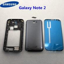 สำหรับ Samsung Galaxy หมายเหตุ 2 II N7100 N7105 เต็มรูปแบบกรณีแบตเตอรี่กลาง note2 SM N7100 7100 ปกหลัง