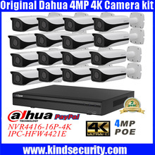 DAHUA 4K NVR4416-16P-4K IP Camera system Network video recorder + DAHUA IPC-HFW4421E 4MP HD Network Small IR Bullet IP Camera