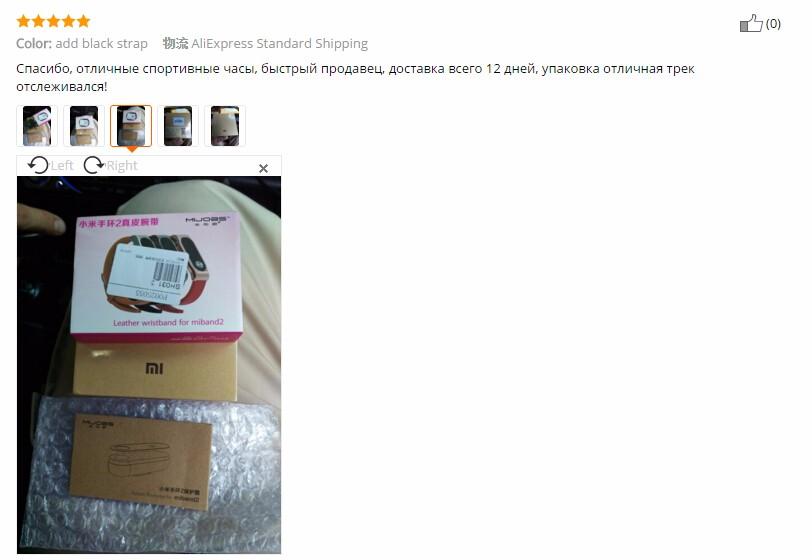 Oryginalny xiaomi mi kompania 2 miband bransoletka wistband inteligentnego tętno fitness ekran oled wyświetlacz dla iphone 7 touchpad bluetooth 4