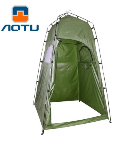 AOTU Outdoor Model Dressing Account New Bath Shower Tent Camping Toilet Tent/Single Person Portable Move Outdoor Changing TentAOTU Outdoor Model Dressing Account New Bath Shower Tent Camping Toilet Tent/Single Person Portable Move Outdoor Changing Tent