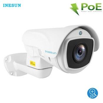 Inesun Outdoor PoE PTZ IP Camera 2MP/5MP Super HD 2560x1920P 10x Optical Zoom PTZ Camera Waterproof 330ft Laser IR Night Vision
