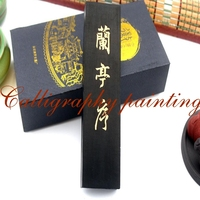 Super Fine Oil Soot Chinese Ink Stick Chinese Original Hukaiwen Huimo Lantinxu