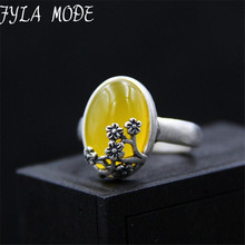 Fyla Mode Noble Yellow Oval Shaped Jades Jewelry Women's Ring S999 Fine Ring Flower Pattern Ring Jewelry For Women 14*10mm