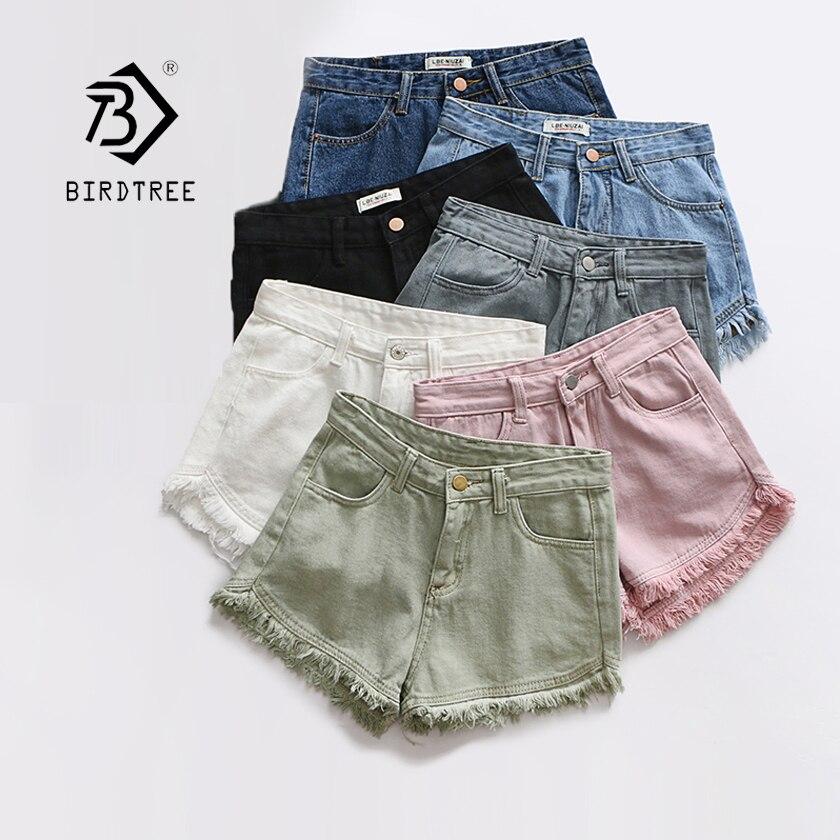 7 Colors New Arrival Summer Women High Waist Ripped Hem Denim Shorts Wide Leg Mini Green Jeans Bottom Feminino Girls Wear B9452F