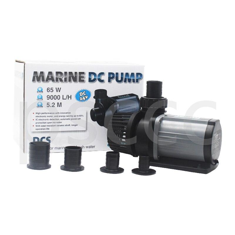 JEBAO JECOD DCS SERIES VARIABLE FLOW DC AQUARIUM PUMP NEWEST VERSION UPGRADE submerge pump MARINE FRESHWATER