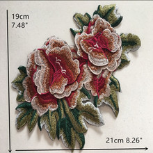 3D Peony Embroidery Flower Fabric Clothes Patch African Lace Sticker Decoration Large Applique Accessories Handmade Diy 25*15CM