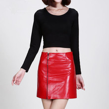 New Leather Skirt Sheepskin K154