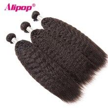 ALIPOP Kinky Straight Hair Brazilian Hair Weave Bundles Remy Human Hair Bundles Yaki Hair Extension Natural Black Color