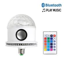E27 Disco Ball Light Bulbs AC110-265V Magic 7W Bulb Projector Stage Light LED Bluetooth Remote RGB+White Wireless Music Speaker стоимость