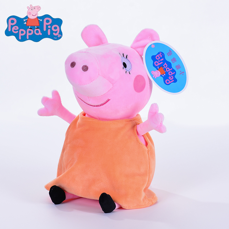 Original 4pcs 19-30cm Pink Peppa Pig Plush Pig Toys High Quality Hot Sale Soft Stuffed Cartoon Animal Doll For Children's Gift #5