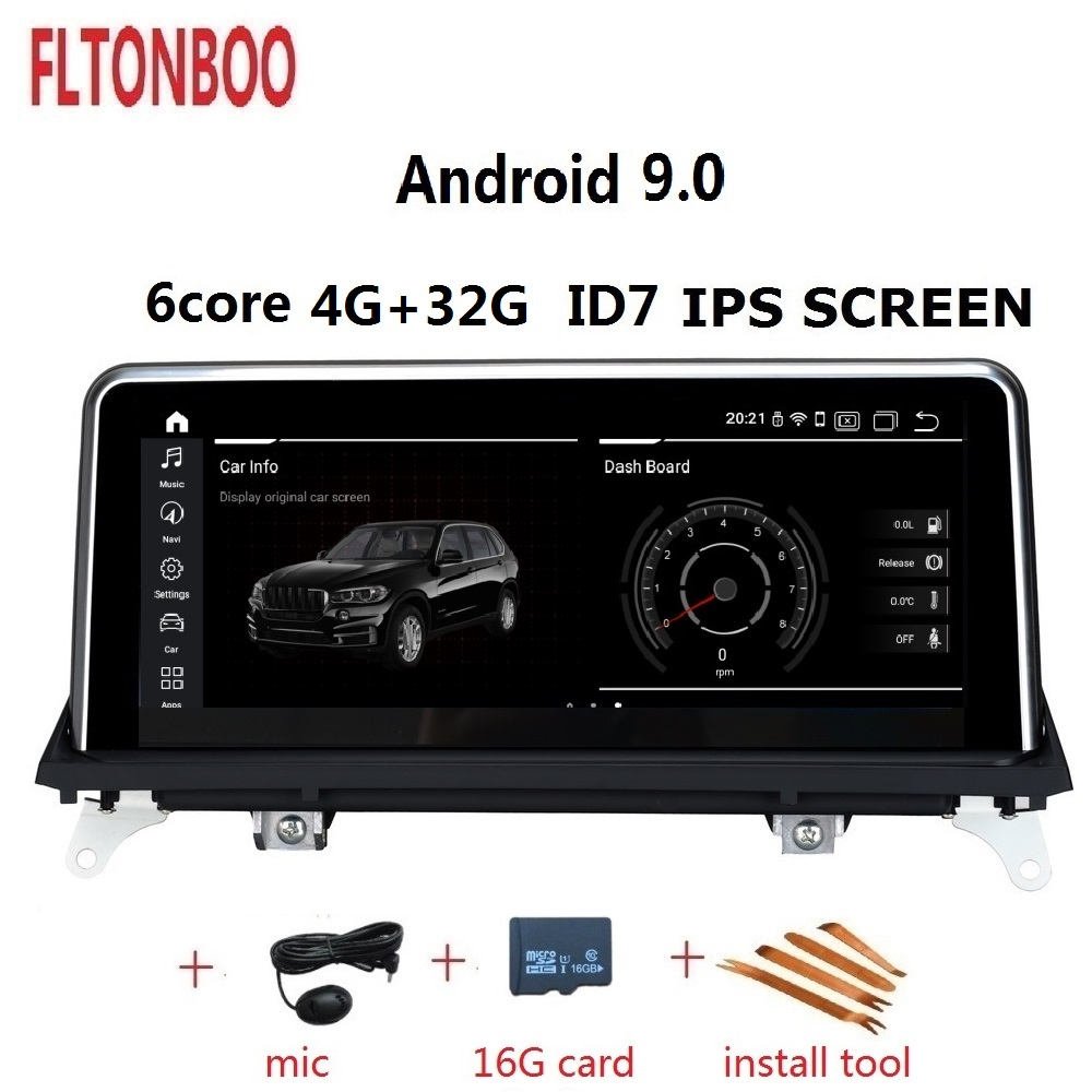 10.25 pouces Android 8.1 voiture Gps radio plyaer navigation pour BMW X5 X6 E70 6 core 2 GB RAM 32 GB ROM support wifi bluetooth