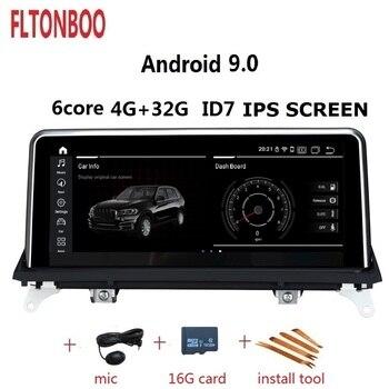 10,25 zoll Android 8.1 Auto Gps radio plyaer navigation für BMW X5 X6 E70 6 core 2 GB RAM 32 GB ROM unterstützung wifi bluetooth