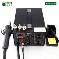 2 IN 1 Hot Air SMD SMT Rework Soldering Station LED Display for Mobile Laptop Motherboard Repair