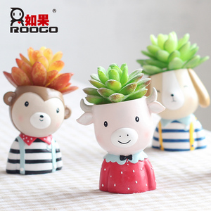 Image 1 - Roogo Cartoon ranch cute  animals shape small gift furniture decoration Bedroom study desktop flower pot planter