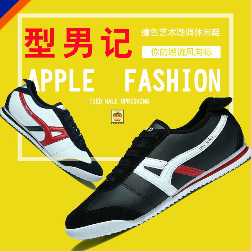 popular sports shoe brand logos buy cheap sports shoe