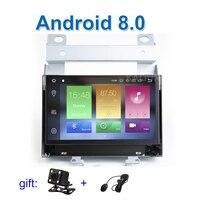 IPS screen 4G RAM Android 8.0 Car DVD Multimedia GPS Radio for Land Rover Freelander 2 2007 2012