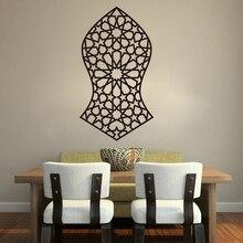 Islamic Wall Decal,Islam Muslim Vinyl Sticker,Islamic Nalayn Nalain Religion Art Mural,Home Decoration Ramadan Gift Z328