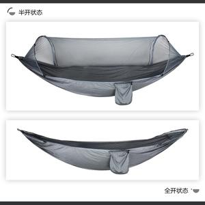 Image 5 - OEM New pattern fully automatic quick open Portable Parachute Nylon Outdoor mosquito net camping hiking hammock