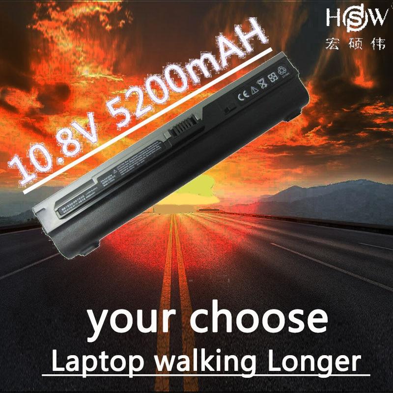 HSW batterie de portable pour SQU-816 POUR HASEE U20 U20T 20 P U20F U20R U20Y U10 U10V U10T U10R U10B POUR fondateur R100 POUR haier X108