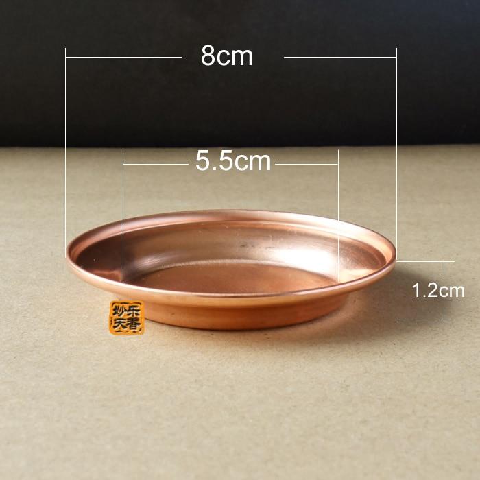 Copper Decoration Plate Mini Bonsai Flower Pot Tray Decorative Small Jewelery Dish 8CM