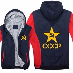 Image 5 - جديد CCCP سويتشيرت شتوي صوف دافئ للنساء والرجال USSR الاتحاد السوفياتي سترات بغطاء للرأس سترة بغطاء للرأس CCCP