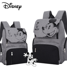 Disney Pre-design Multifunctional Baby Care Bag For Mom Fashion Double Shoulder Diaper Nappy Backpack With Hooks Gray Black