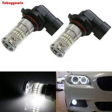 White 48-SMD 9005 HB3 9006 HB4 H8 H9 H10 H11 LED Bulbs w/ Reflector Mirror Design High Beam DRL or Fog Lights