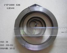 Manufacture of custom large constant force coil springs for industrial equipment 1.0x35x14000mm