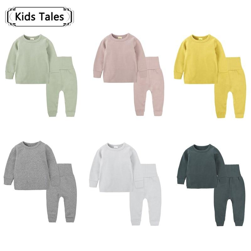 Autumn 2pcs. Children Clothes of Sleepwear Pure Color Cotton Children's Pajamas Set Children's Suit Baby Clothes Sets Body Suit 1
