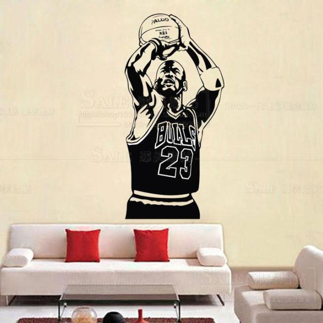 New Design Michael Jordan Wall Sticker Vinyl DIY Home Decor Basketball  Player Decals Sport Star For Part 63