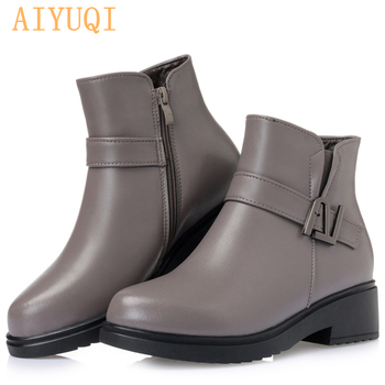 AIYUQI Women Boots Genuine Leather Winter Wedge Thick Wool Warm Ankle Boots Large Size 43 Women Boots aiyuqi winter ankle boots women 2020 new high heels women boots genuine leather wool fashion platform female office boots
