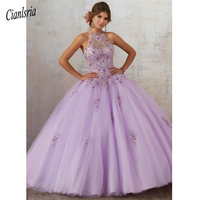 Lavender Ball Gown Quinceanera Dresses Illusion Bodice Embroidery Tulle Sequins Prom Dresses Elegant Sweet 16 Dresses